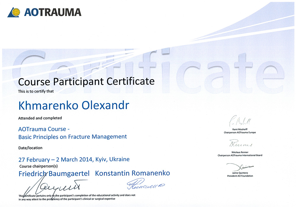 AOTrauma Course — Basic Principles of Fracture Management Хмаренко А. Н.